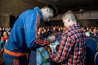 Цемония награждения Тульской Городской Федерации футбола., Фото: 38