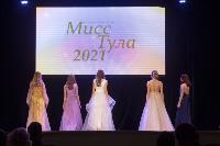 Мисс Тула - 2021, Фото: 266
