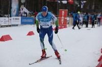 I-й чемпионат мира по спортивному ориентированию на лыжах среди студентов., Фото: 18