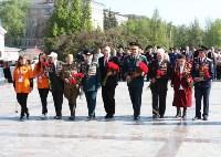 Возложение цветов к Вечному огню на площади Победы. 9 мая 2016 года, Фото: 1