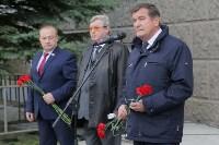 Митинг памяти Василия Грязева, 1.10.2015, Фото: 3