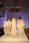 Всероссийский конкурс дизайнеров Fashion style, Фото: 167