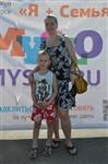 Мама, папа, я - лучшая семья!, Фото: 217