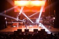 Концерт Мота в Туле, ноябрь 2018, Фото: 10