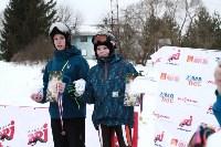 Второй этап чемпионата и первенства Тульской области по горнолыжному спорту., Фото: 38