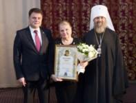 В Туле наградили организаторов празднования 700-летия Сергия Радонежского, Фото: 5