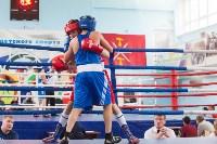 Финальные бои турнир имени Жабарова, Фото: 94