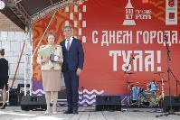 Дмитрий Миляев наградил выдающихся туляков в День города, Фото: 59