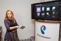 """""""Ростелеком"""" представил сервис """"Мультискрин""""., Фото: 20"""
