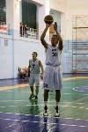 Тульская Баскетбольная Любительская Лига. Старт сезона., Фото: 58