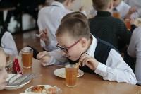 Алексей Дюмин в гимназии Кимовска, Фото: 8
