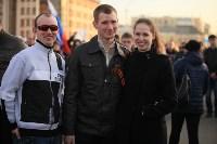 Празднование годовщины воссоединения Крыма с Россией в Туле, Фото: 37