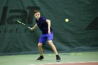 Теннисный турнир Samovar Cup, Фото: 35