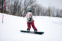 I-й этап Кубка Тулы по горным лыжам и сноуборду., Фото: 67