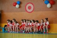 Спортивный праздник в СОШ № 17 , Фото: 6