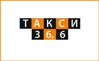 36 и 6, такси, Фото: 1