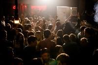 """Прощальная вечеринка в клубе """"Мята"""", Фото: 25"""