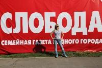 Финал и матч за третье место. Кубок Слободы по мини-футболу-2015, Фото: 119
