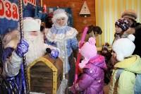 В Белоусовском парке появилась резиденция Деда Мороза, Фото: 14
