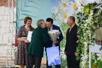 Награждение тульских семей, Фото: 44