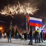 Митинг-концерт в честь годовщины присоединения Крыма к России, Фото: 70