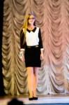 Мисс Студенчество Тульской области 2014, Фото: 22