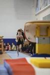 Спортивная гимнастика в Туле 3.12, Фото: 17