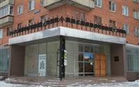 Выставочный зал Тульского музея изобразительных искусств , Фото: 2