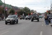 """Автофлешмоб """"Тула 870"""", Фото: 76"""