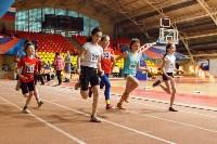 Легкоатлетическое многоборье в младшей группе (2005-2006 гг.рождения), Фото: 27