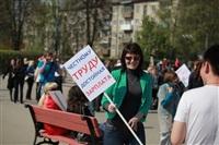 Тульская Федерация профсоюзов провела митинг и первомайское шествие. 1.05.2014, Фото: 2