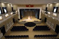 Открытие ДК Болохово, Фото: 75