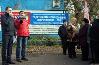 Митинг в Кимовске, Фото: 14
