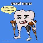 Комиксы Валерии Амелиной, Фото: 3