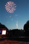 """Фейерверк в честь """"Арсенала"""" в Центральном парке. 16 мая 2014, Фото: 17"""