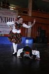 Всероссийский конкурс народного танца «Тулица». 26 января 2014, Фото: 42