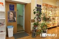 Клиника Комаровой, Фото: 2