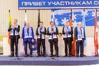 Международный турнир EuroChem Cup 2016. Первый день., Фото: 148