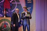 Тульская областная федерация футбола наградила отличившихся. 24 ноября 2013, Фото: 37