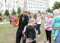 """Благотворительная акция """"Театрального дворика"""", Фото: 56"""