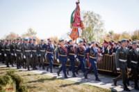 Дмитрий Медведев на Куликовом поле. 21 сентября 2014 года, Фото: 16