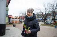 Пролетарский глава Сергей Шестаков поднял тулячкам настроение, Фото: 12