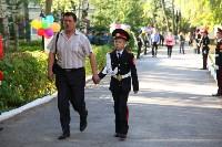 Принятие присяги в Первомайском кадестком корпусе, Фото: 74