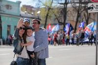 1 мая в Туле прошло шествие профсоюзов, Фото: 54