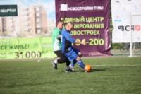 1/8 финала Кубка «Слободы» по мини-футболу 2014, Фото: 26