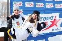 III ежегодный турнир по пляжному волейболу на снегу., Фото: 14