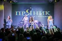 """Группа """"Серебро"""" в клубе """"Пряник"""", 15.08.2015, Фото: 58"""