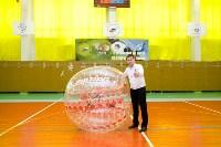 Турнир по бамперболу, Фото: 47