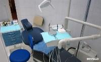 Идём к стоматологу, Фото: 1