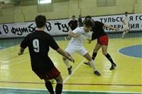Чемпионат Тулы по мини-футболу. 23-24 ноября 2013, Фото: 2